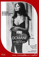 Ieri, oggi, domani - Italian DVD movie cover (xs thumbnail)