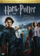 Harry Potter and the Goblet of Fire - French Movie Cover (xs thumbnail)