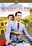 Roman Holiday - Argentinian Movie Cover (xs thumbnail)