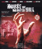House On Haunted Hill - German Movie Cover (xs thumbnail)