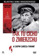 A zori zdes tikhie - Polish DVD cover (xs thumbnail)