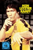 Game Of Death - German Movie Cover (xs thumbnail)