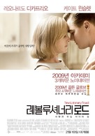 Revolutionary Road - South Korean Movie Poster (xs thumbnail)