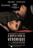 La double vie de Véronique - Portuguese Re-release poster (xs thumbnail)