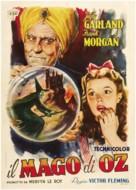 The Wizard of Oz - Italian Movie Poster (xs thumbnail)