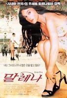 Malèna - South Korean Movie Poster (xs thumbnail)