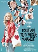 Et soudain tout le monde me manque - French Movie Poster (xs thumbnail)
