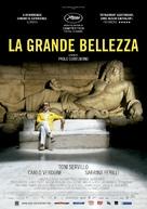 La grande bellezza - Belgian Movie Poster (xs thumbnail)