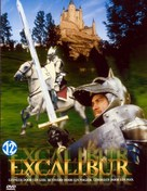 Excalibur - Dutch DVD movie cover (xs thumbnail)