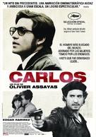 Carlos - Argentinian Movie Poster (xs thumbnail)