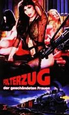 Train spécial pour SS - German DVD cover (xs thumbnail)