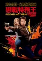Knight and Day - Hong Kong Movie Poster (xs thumbnail)