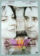 Looking for Alibrandi - Spanish poster (xs thumbnail)