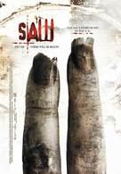Saw II - Norwegian Movie Poster (xs thumbnail)