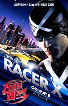 Speed Racer - South Korean Movie Poster (xs thumbnail)