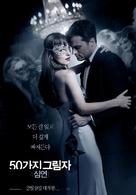 Fifty Shades Darker - South Korean Movie Poster (xs thumbnail)