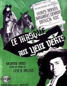 The Wicked Lady - French Movie Poster (xs thumbnail)