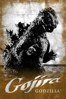Gojira - DVD cover (xs thumbnail)