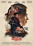 Sicario - Hong Kong Movie Poster (xs thumbnail)