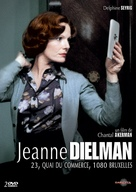 Jeanne Dielman, 23 Quai du Commerce, 1080 Bruxelles - French DVD cover (xs thumbnail)