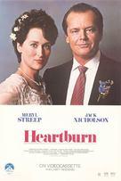 Heartburn - Movie Poster (xs thumbnail)