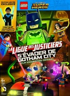 Lego DC Comics Superheroes: Justice League - Gotham City Breakout - French DVD cover (xs thumbnail)