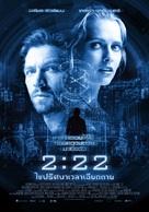 2:22 - Thai Movie Poster (xs thumbnail)