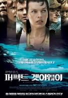 A Perfect Getaway - South Korean Movie Poster (xs thumbnail)