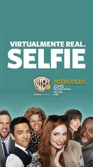 """Selfie"" - Chilean Movie Poster (xs thumbnail)"