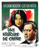 Satan Never Sleeps - French Movie Poster (xs thumbnail)