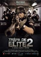 Tropa de Elite 2 - O Inimigo Agora É Outro - Brazilian Movie Poster (xs thumbnail)