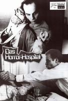 Visiting Hours - Austrian poster (xs thumbnail)