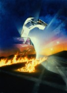 Back to the Future - Key art (xs thumbnail)