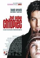 About a Boy - Polish Movie Poster (xs thumbnail)