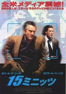 15 Minutes - Japanese Movie Poster (xs thumbnail)