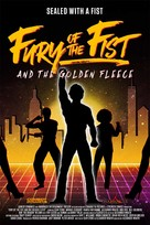 Fury of the Fist and the Golden Fleece - Movie Poster (xs thumbnail)