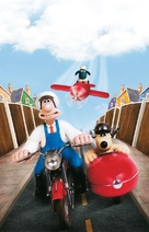 Wallace & Gromit: The Best of Aardman Animation - British Key art (xs thumbnail)