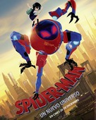 Spider-Man: Into the Spider-Verse - Colombian Movie Poster (xs thumbnail)