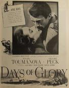 Days of Glory - Movie Poster (xs thumbnail)