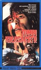 Zombi Holocaust - Spanish VHS cover (xs thumbnail)