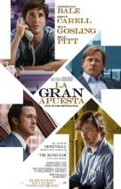 The Big Short - Spanish Movie Poster (xs thumbnail)