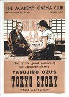 Tokyo monogatari - British Movie Poster (xs thumbnail)