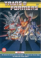 """Transformers"" - Dutch DVD movie cover (xs thumbnail)"