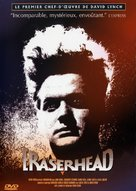 Eraserhead - French DVD movie cover (xs thumbnail)