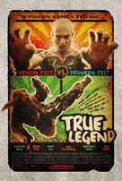 Su Qi-Er - Movie Poster (xs thumbnail)