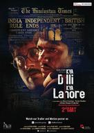 Kya Dilli Kya Lahore - Indian Movie Poster (xs thumbnail)
