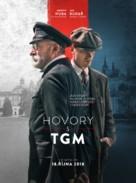 Hovory s TGM - Czech Movie Poster (xs thumbnail)
