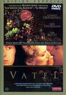Vatel - Spanish Movie Cover (xs thumbnail)