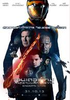 Ender's Game - Thai Movie Poster (xs thumbnail)