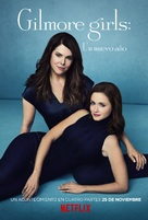 Gilmore Girls: A Year in the Life - Mexican Movie Poster (xs thumbnail)